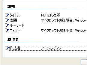 st_ga05.jpg