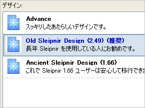 st_sl05.jpg