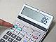 電卓の税計算機能をほかの計算にも活用する