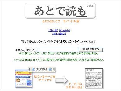 st_at01.jpg
