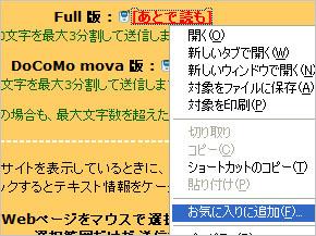 st_at04.jpg