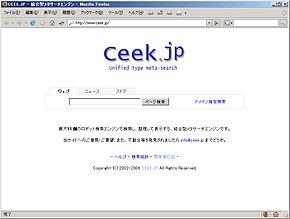 yy_ceek04.jpg