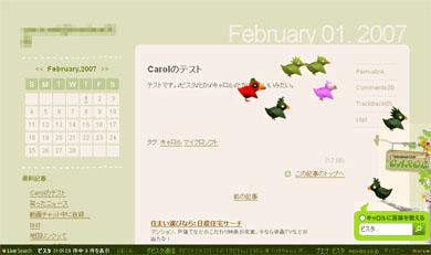 yy_carol04.jpg
