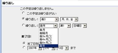 ks_cal1.jpg