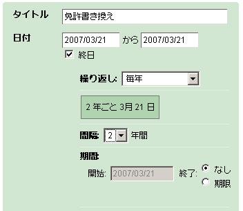 ks_cal2.jpg
