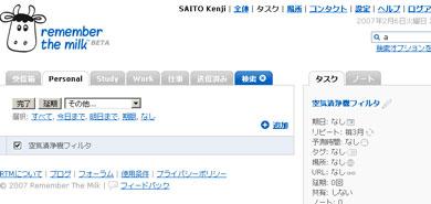 ks_cal3.jpg