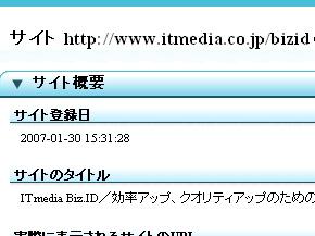 st_site01a.jpg