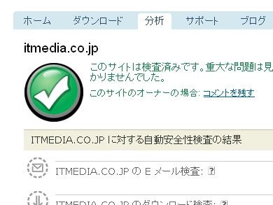 st_site03.jpg