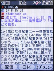 yy_dokusya03.jpg