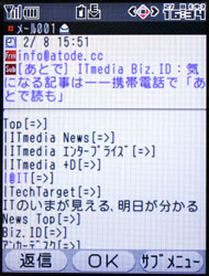 yy_dokusya04.jpg