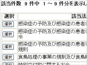 st_ho09.jpg