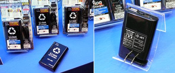 ks_battery1.jpg