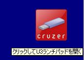 ks_usb1.jpg