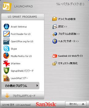ks_usb2.jpg