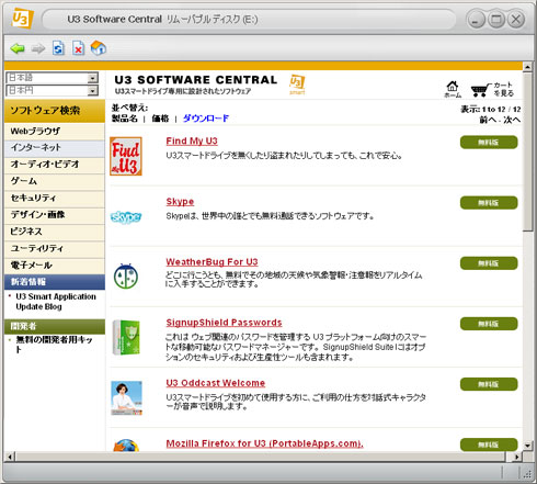 ks_usb3.jpg