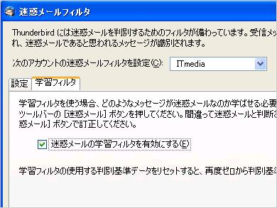 st_th01.jpg