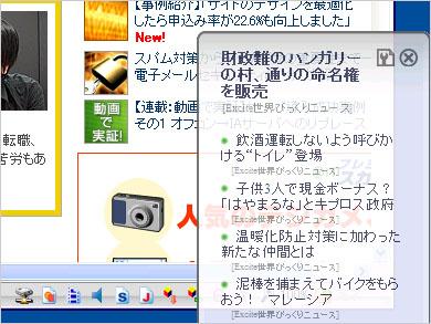 st_lu02.jpg