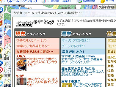 st_map03.jpg