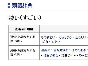 st_th02.jpg