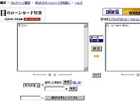 st_th11.jpg