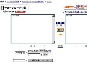 st_th12.jpg