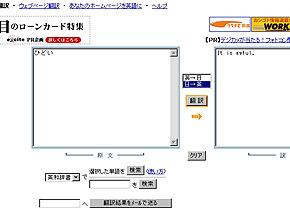 st_th13.jpg