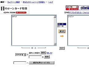 st_th14.jpg
