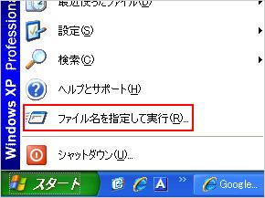 st_fj01.jpg