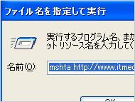 st_fj02.jpg