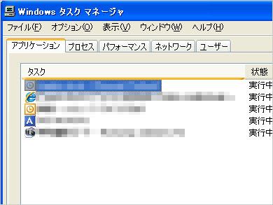 st_tm01.jpg