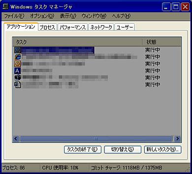 st_tm03.jpg