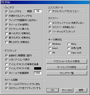 st_pt00.jpg
