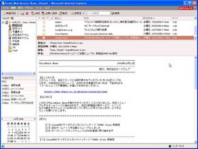 yy_scalix01.jpg