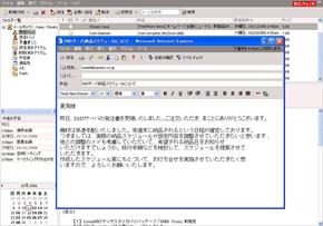 yy_scalix02.jpg