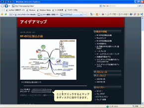 yy_mmblog02.jpg