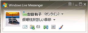 yy_top10_01.jpg