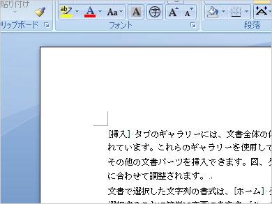 st_of02.jpg