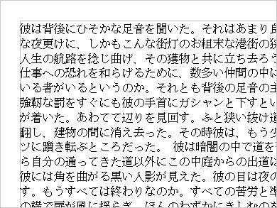 st_of03.jpg