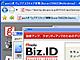 Webブラウザでデスクトップ環境を擬似的に実現——gooラボで実験