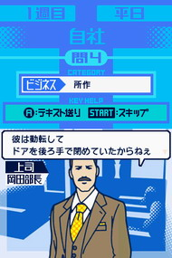 wk_070319biz02.jpg