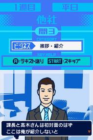 wk_070319biz03.jpg