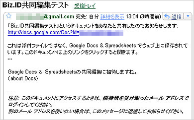 yy_docs02.jpg