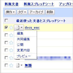 yy_docs07.jpg
