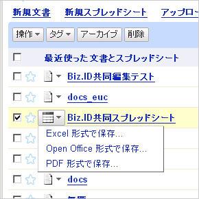 yy_docs08.jpg