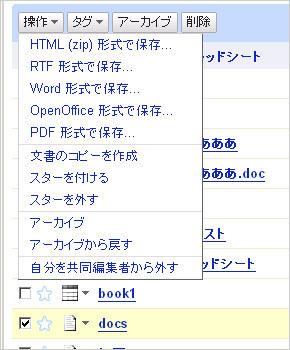 yy_docs09.jpg