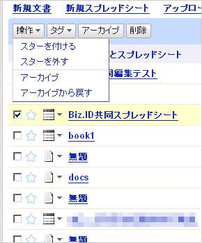 yy_docs10.jpg