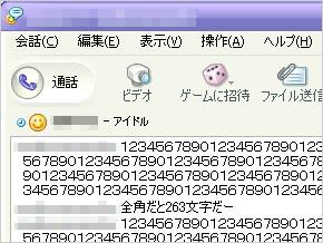 st_im04.jpg