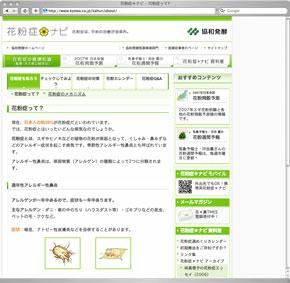 ks_kafun2.jpg