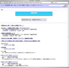 ks_kafun3.jpg