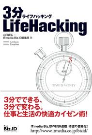 3lhbook.jpg